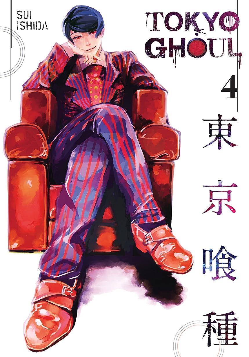 不機嫌順番スチュワードTokyo Ghoul, Vol. 4 (English Edition)