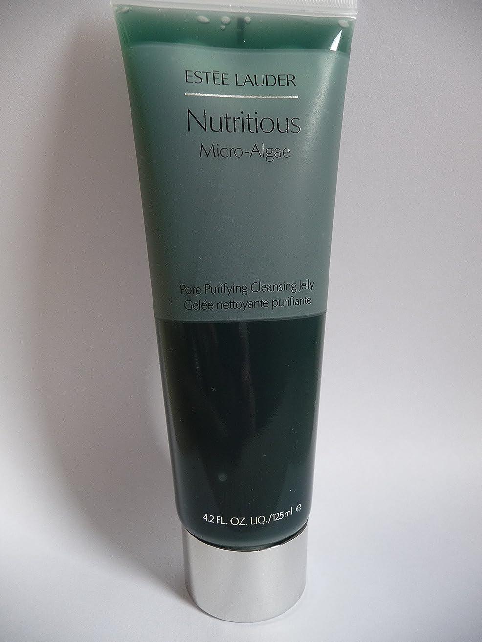 ホイットニー救い鉛エスティローダー Nutritious Micro-Algae Pore Purifying Cleansing Jelly 125ml/4.2oz並行輸入品