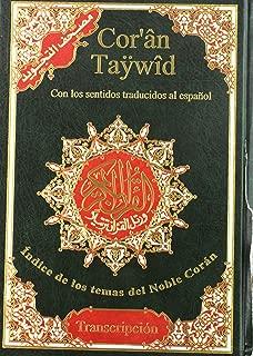 Tajweed Qur'an (Whole Quran, With Spanish Translation and Transliteration) (Arabic and Spanish) (Spanish Edition)