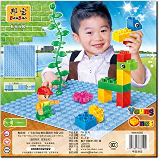Banbao 6550 Construction, Building Sets, & Blocks  2 to 5 years,Multi color