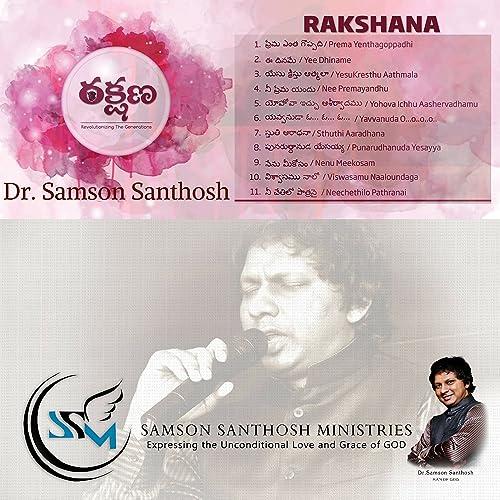 Nenu Meekosam by Dr  Samson Santhosh on Amazon Music