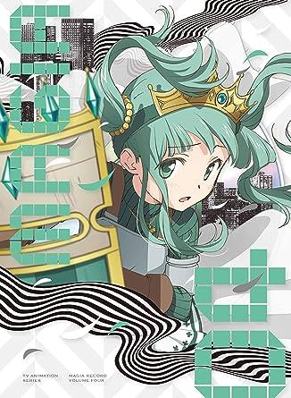 マギアレコード 魔法少女まどか☆マギカ外伝 4(完全生産限定版) [Blu-ray]