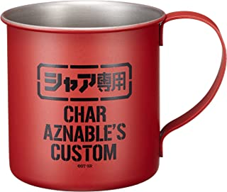 Mobile Suit Gundam - Char's Stainless Steel Mug Cup