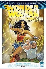 ワンダーウーマン:イヤーワン (ShoPro Books DC UNIVERSE REBIRTH) 単行本(ソフトカバー)