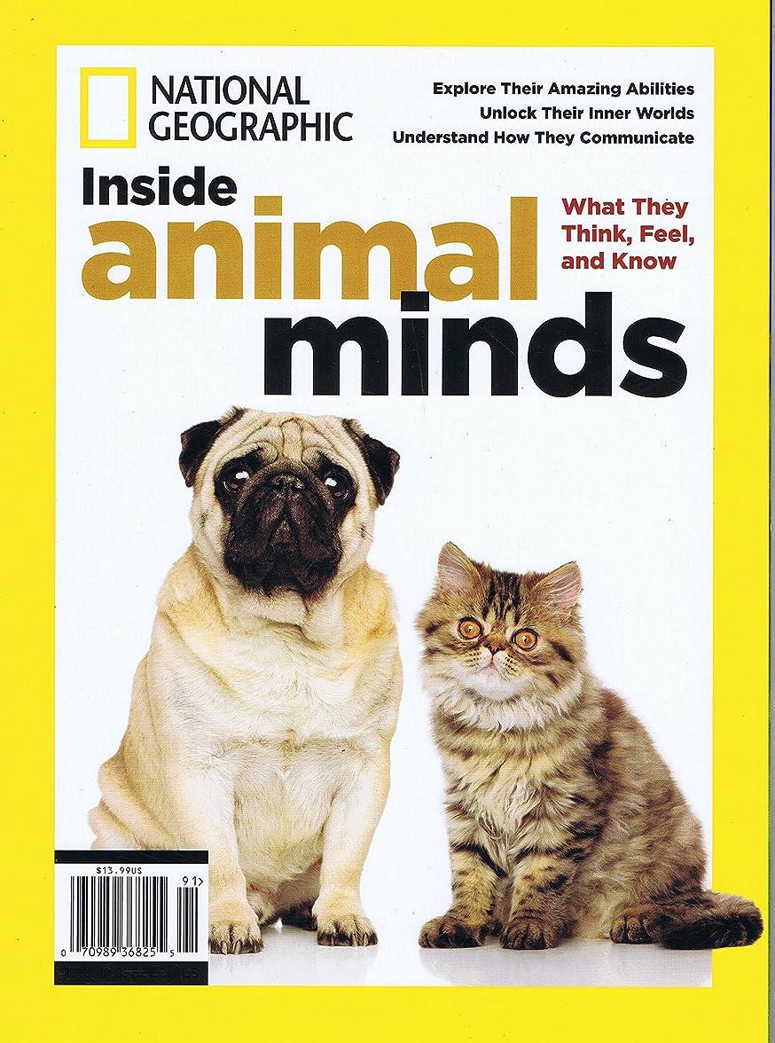 リサイクルする鹿下着National Geographic Adventure [US] No. 91 2017 (単号)