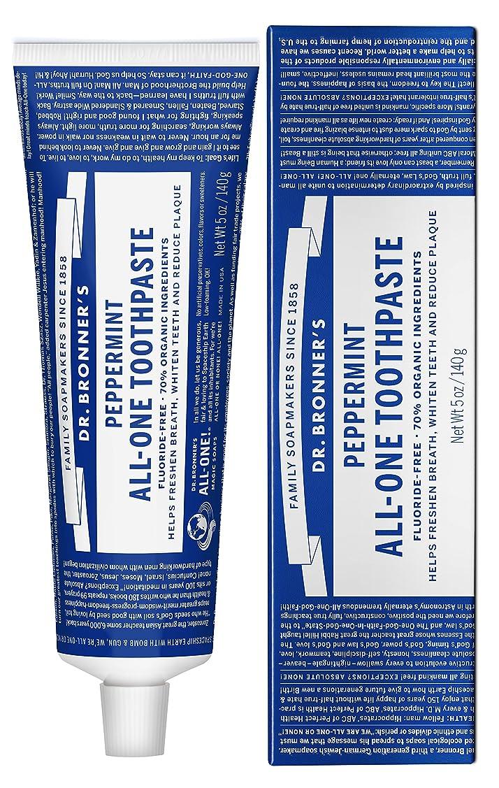 誠実サーフィン世界的にドクターブロナー オールワン トゥースペースト(美白歯磨き粉) 140g 無添加?オーガニック、ココナッツオイル配合 Dr.Bronner's All-One Toothpaste 140g