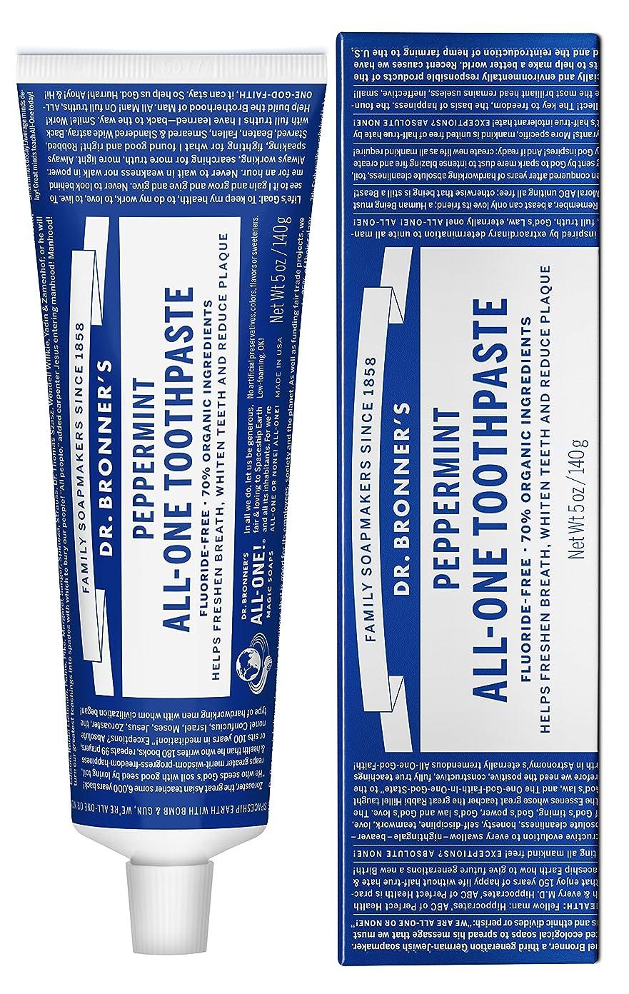 羊持続的最小化するドクターブロナー オールワン トゥースペースト(美白歯磨き粉) 140g 無添加?オーガニック、ココナッツオイル配合 Dr.Bronner's All-One Toothpaste 140g