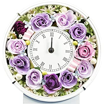 花時計 アーティフィシャルフラワー パープル 古希 喜寿 誕生日 開店祝い 開院祝い