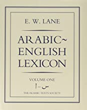 Arabic-English Lexicon (Islamic Texts Society) (2 Volume Set)