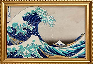 Fabulous Décor - Wall Classic Masterpiece Japanese Art, High Definition Large Vinyl Decal Sticker of Framed, The Great Wav...