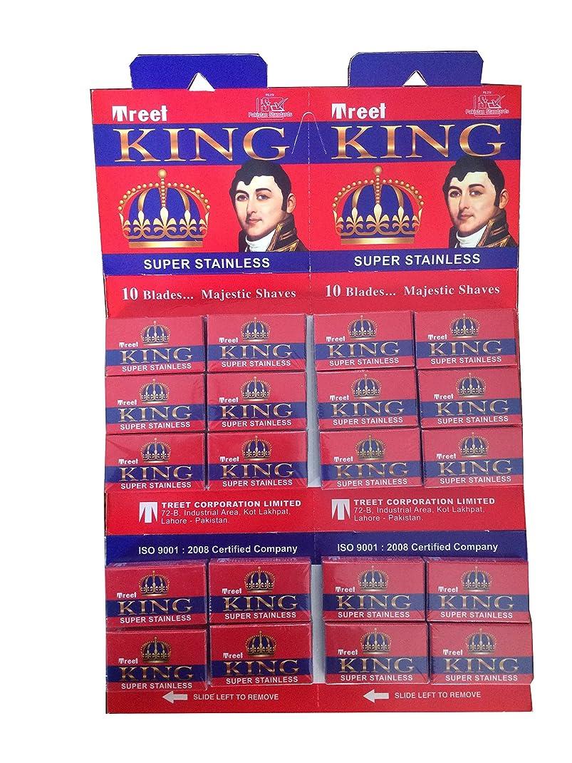 推測宴会垂直Treet King 両刃替刃 200枚入り(10枚入り20 個セット)【並行輸入品】