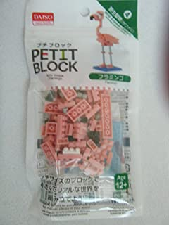 Petit Block Flamingo Building Kit