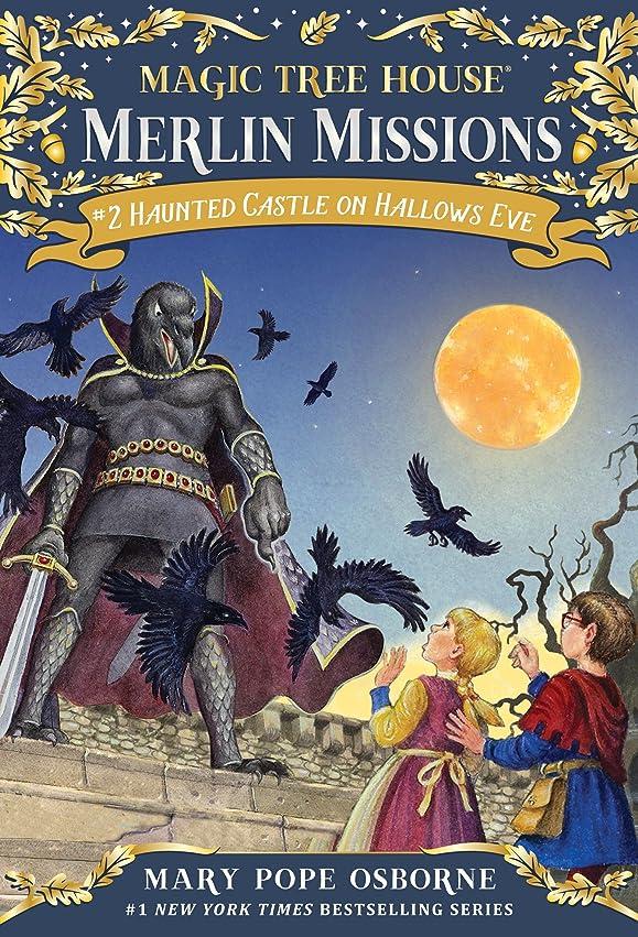 収まる豊富なグリーンバックHaunted Castle on Hallows Eve (Magic Tree House (R) Merlin Mission Book 2) (English Edition)