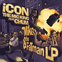 Mike And The Fat Man LP [Explicit]