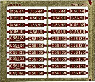 レボリューションファクトリーNゲージKATOC56ナンバー5赤ナンバー  RLF4111