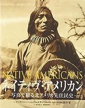 ネイティヴ・アメリカン―写真で綴る北アメリカ先住民史