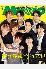 Myojo (ミョージョー) 2021年7月号 [雑誌] Kindle版