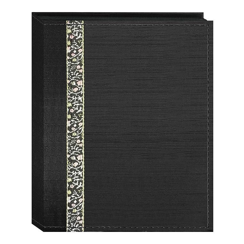 Fabric Ribbon Cover Photo Album 100 Pockets Hold 4x6 Photos, Black