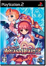Suggoi! Arcana Heart 2 [Japan Import]