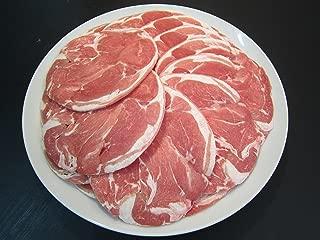 ラム肉ジンギスカン用(ニュージーランド産) 1kg 業務用 成吉思汗...