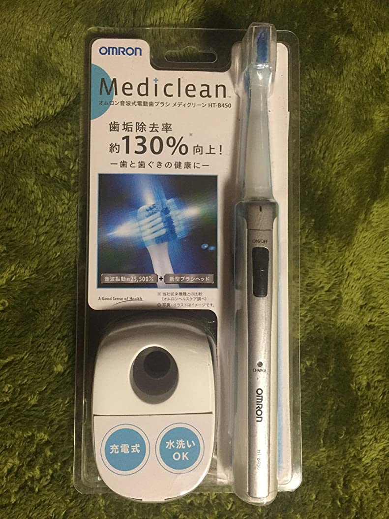 地図代理店借りるオムロン 音波式電動歯ブラシ メディクリーン HT-B450