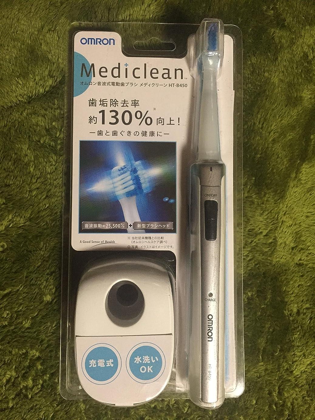 レキシコンケーキ奇妙なオムロン 音波式電動歯ブラシ メディクリーン HT-B450