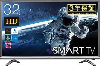 ハイセンス Hisense 32V型 液晶 テレビ 32N20 ハイビジョン 外付けHDD裏番組録画対応 メーカー3年保証 2018年モデル