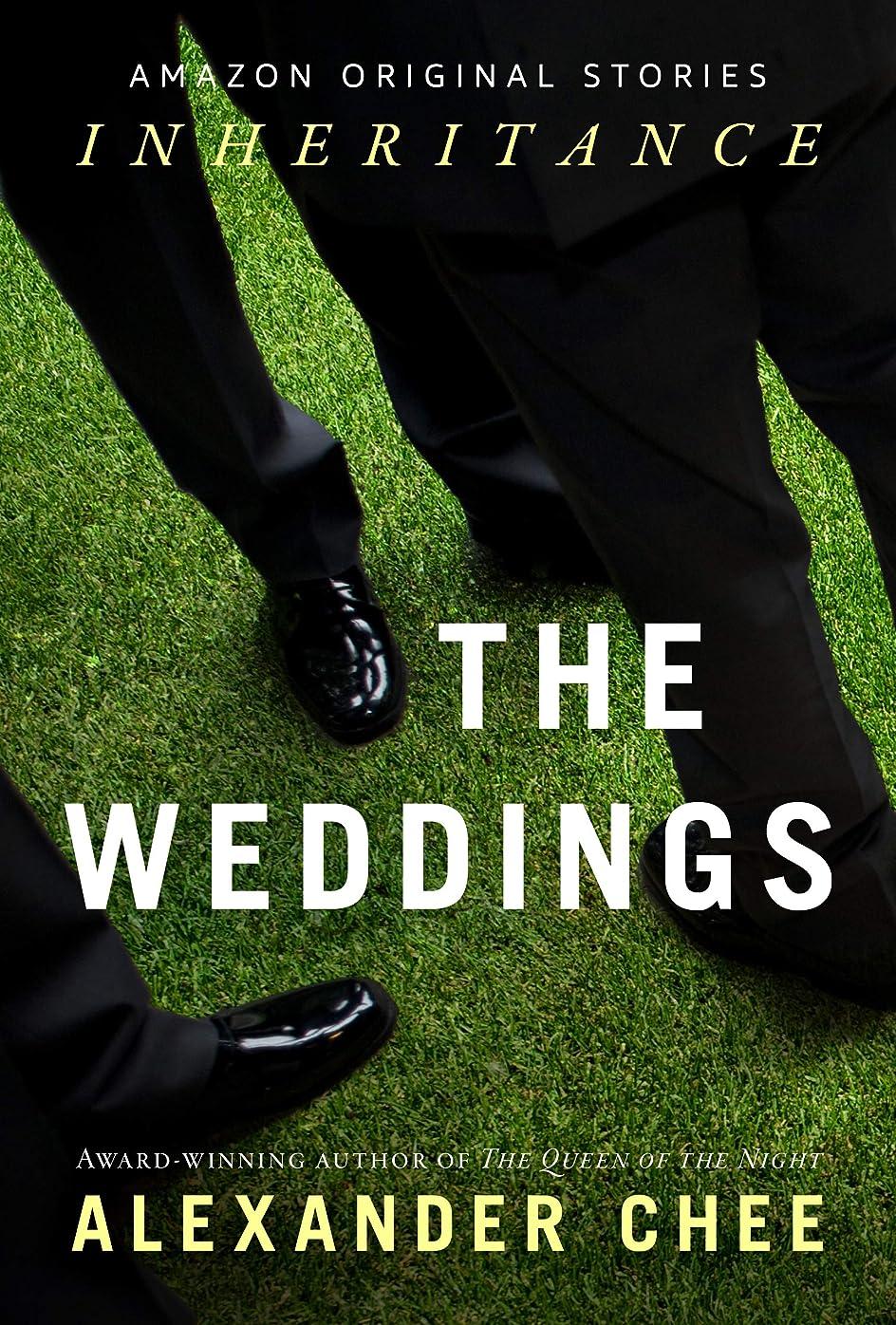 大工分離要求The Weddings (Inheritance collection) (English Edition)