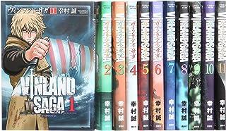 ヴィンランド・サガ コミック 1-11巻 セット (アフタヌーンKC)