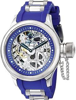 [インビクタ]Invicta 腕時計 Russian Diver メンズ 機械式 51.5mm ケース スチール ブルー ステンレススチール ポリウレタンストラップ 青ダイヤル 1089 メンズ 【正規輸入品】
