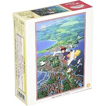 300ピース ジグソーパズル 魔女の宅急便 コリコ上空 (26x38cm)