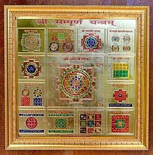 Sri Yantra, Shri Sampooran Yantra, Shree Mahalaxmi Kuber Ganesh Sampuran Yantra 10x10
