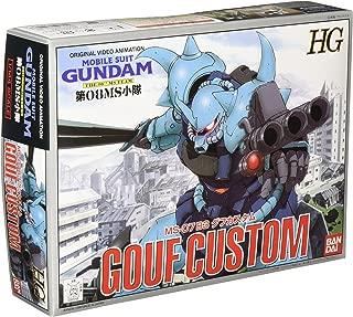Bandai Hobby MS-07B3 Gouf Custom, Bandai HG The 8th MS Team Action Figure