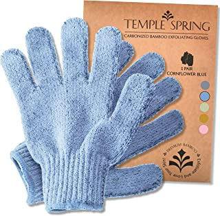 Temple Spring Bambusowe złuszczające rękawice do mycia, ekologiczna rękawica złuszczająca do kąpieli, naturalny peeling po...