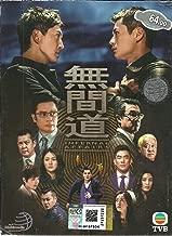 INFERNAL AFFAIRS - COMPLETE TVB TV SERIES ( 1-30 EPISODES ) DVD BOX SETS