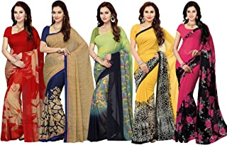 9632c35d6c ishin Women's Sarees Online: Buy ishin Women's Sarees at Best Prices ...