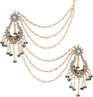 I Jewels High Gold Plated Earrings with Hair Chain for Women (E2442SB)