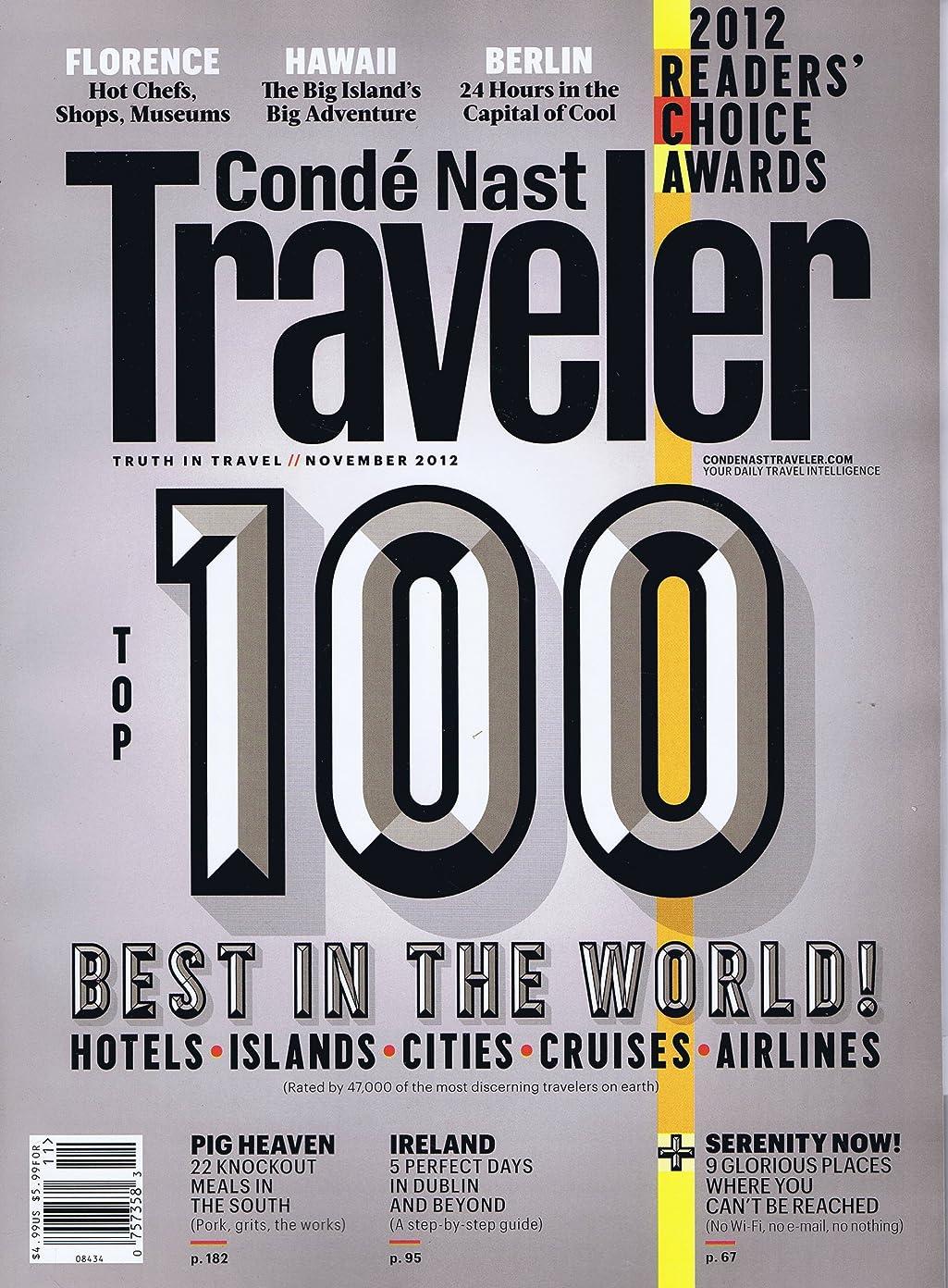 アルファベット順誰のしたがってConde Nast Traveler [US] November 2012 (単号)