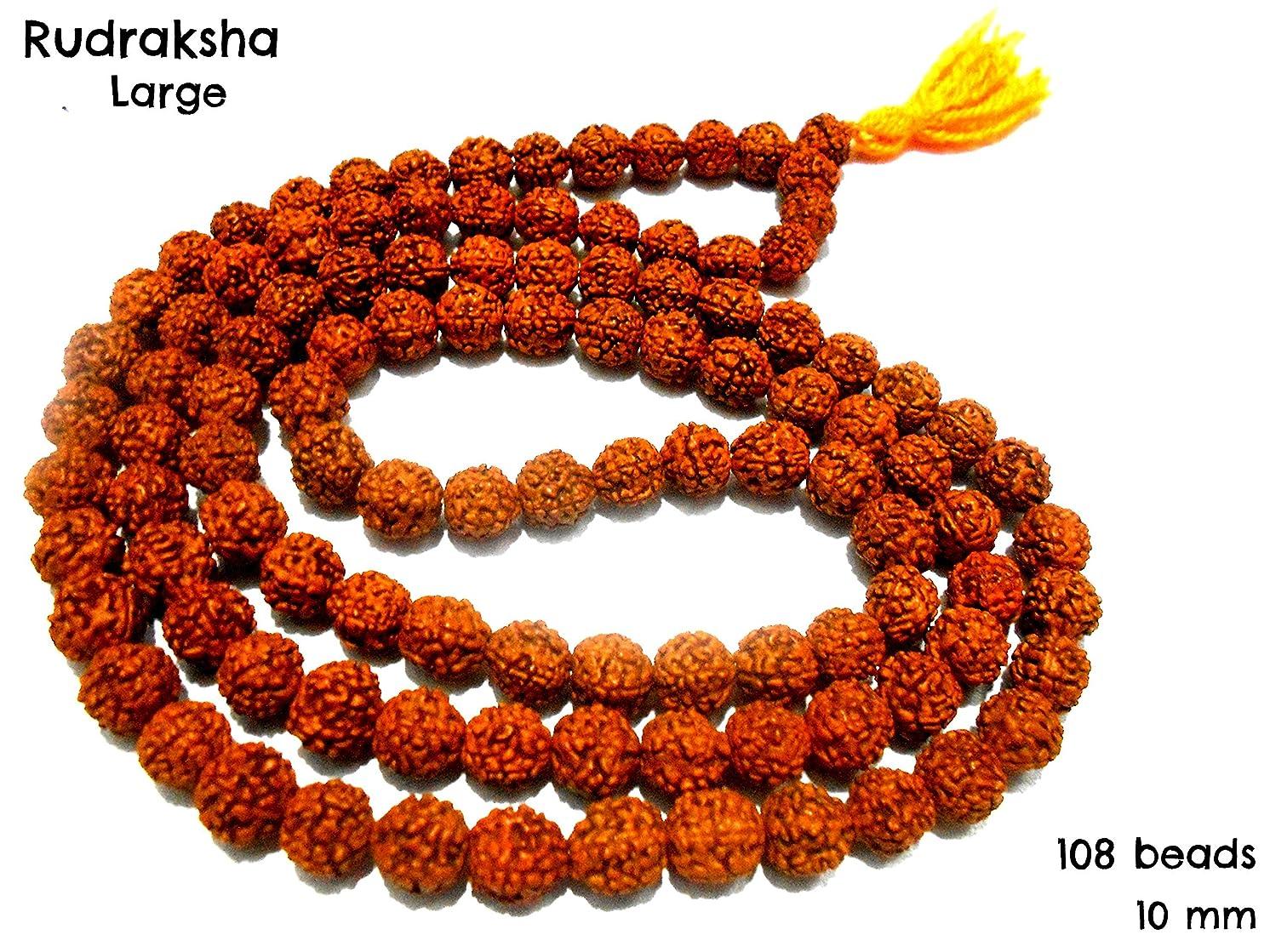 AM Rudraksha Mala Jaap Organic Jewellery Mala 10Mm 108 Beads For Pooja/ Astrology/ Organic Jewellery Making Beads