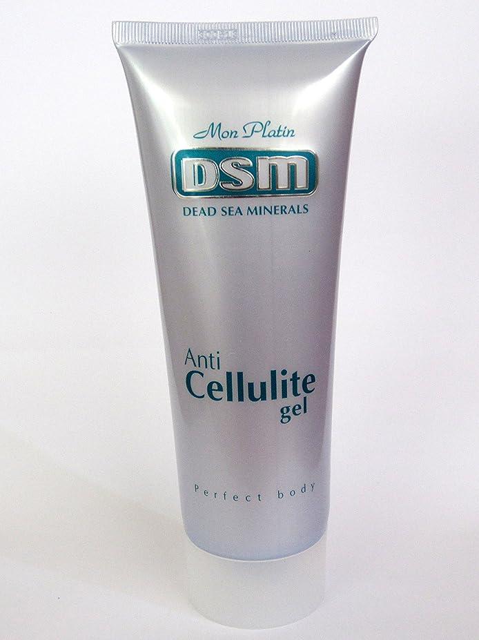 ドライスペード鎮静剤抗セルライト皮下脂肪ジェル 全皮膚タイプ対応 死海産ミネラルビタミン 真正イスラエル製品 (Anti-Cellulite Gel)