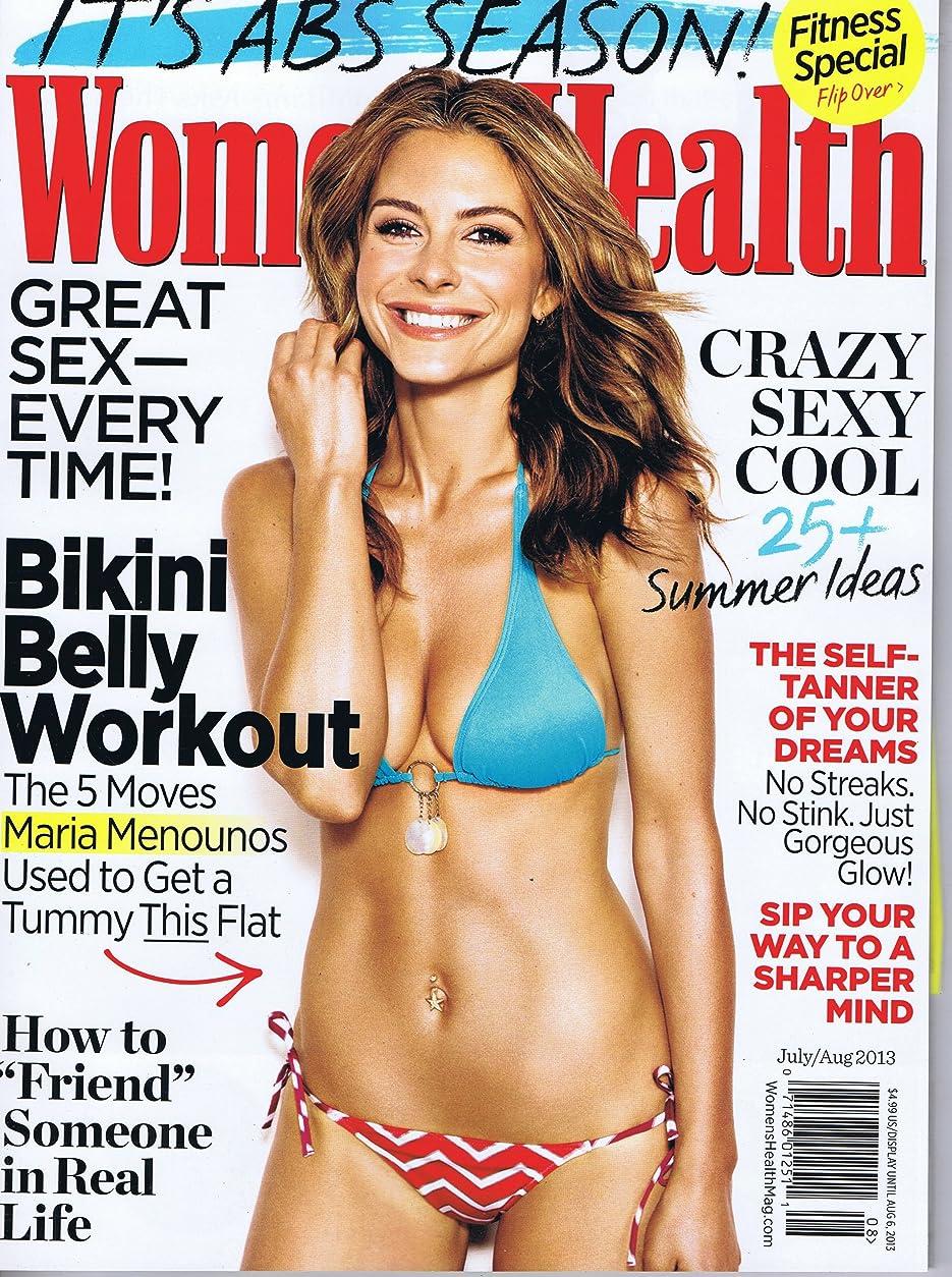 尽きる一握り賛辞Women's Health [US] August 2013 (単号)