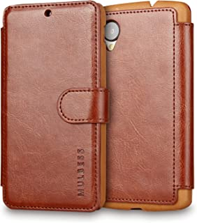Nexus 5 Case Wallet,Mulbess [Layered Dandy][Vintage Series][Coffee Brown] - [Ultra Slim][Wallet Case] - Leather Flip Cover with Credit Card Slot for LG Google Nexus 5