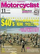 表紙: Motorcyclist(モーターサイクリスト) 2019年 11月号 [雑誌] | Motorcyclist編集部