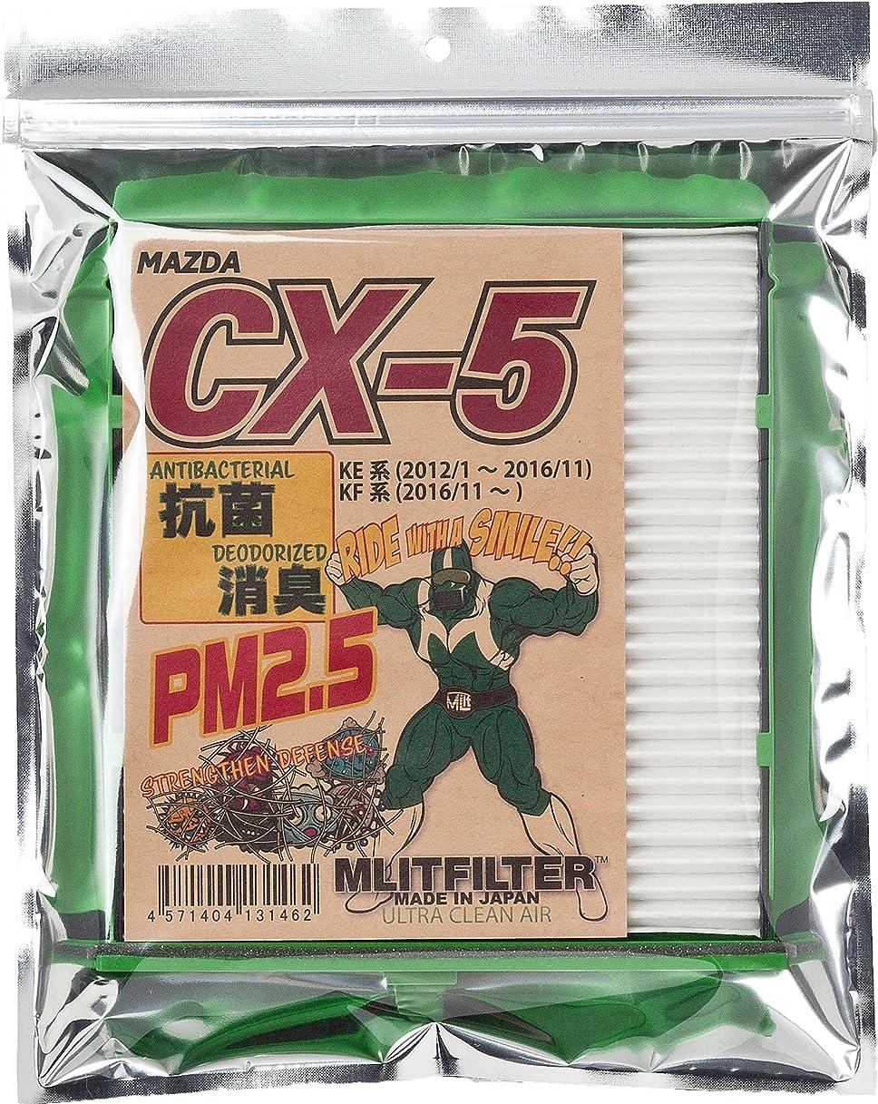 シーケンス群れ報復するマツダ CX-5(KE/KF系) エムリット フィルター (MLITFILTER) 日本製 D-140_CX5