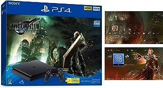 PlayStation 4 FINAL FANTASY VII REMAKE Pack(HDD:500GB)【Amazon.co.jp特典】オリジナルPS4用ダイナミックテーマ 配信【メーカー生産終了】
