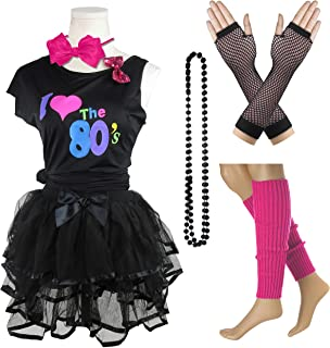 I Love The 80's T-Shirt 1980s Girl Costume Outfit Accessories (14-16 Years, Black)
