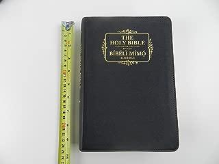 the 10 commandments nkjv