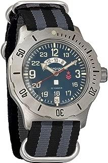 Vostok Komandirskie K-35 Mechanical AUTO Self-Winding Mens Military Wrist Watch #350753