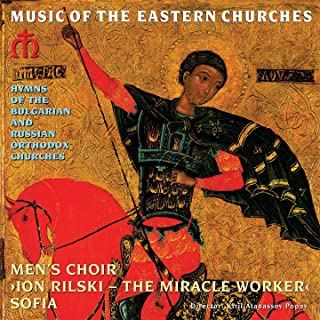 Hymns of the Bulgarian and Russian Orthodox Churches