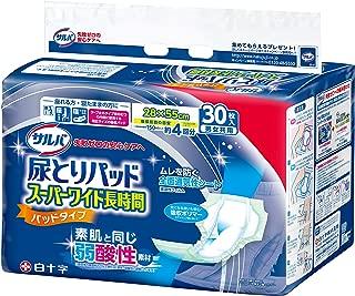 サルバ 尿とりパッド スーパーワイド長時間 30枚入(テープタイプ用)